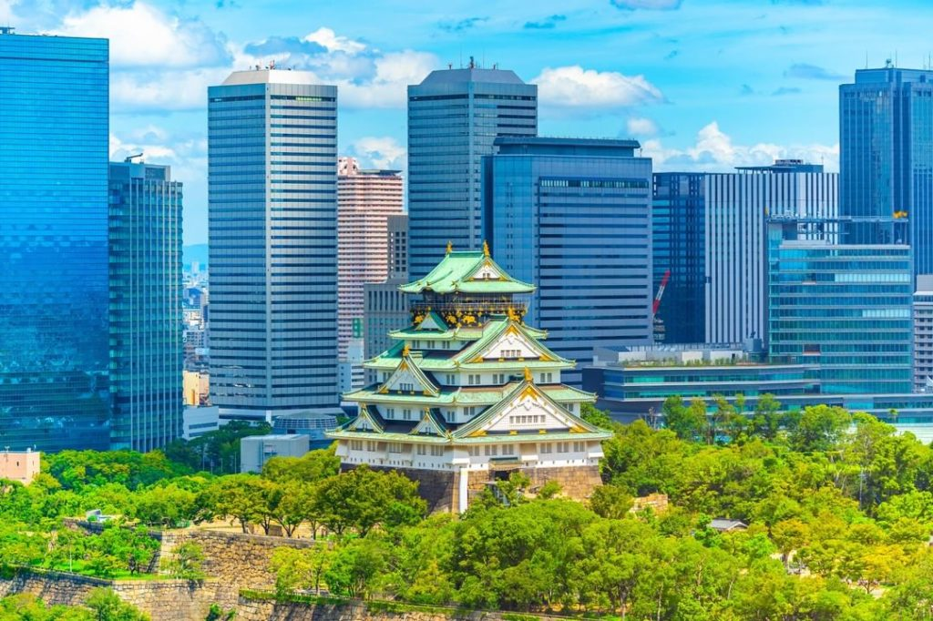 Osaka Castle and the pleasant park grounds surrounding it make for a relaxing es...