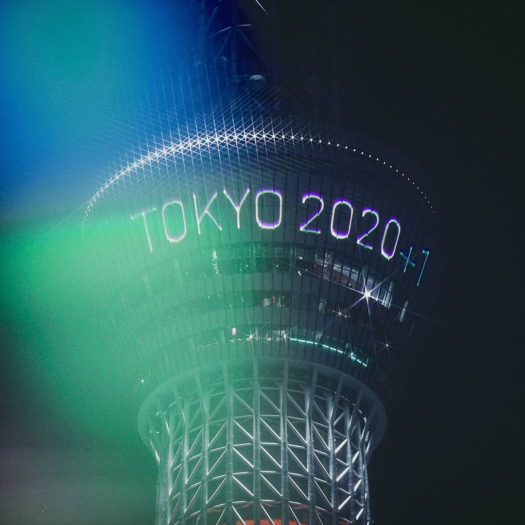Tokyo 2020 Olympics: The iconic Tokyo Skytree lights up to ...